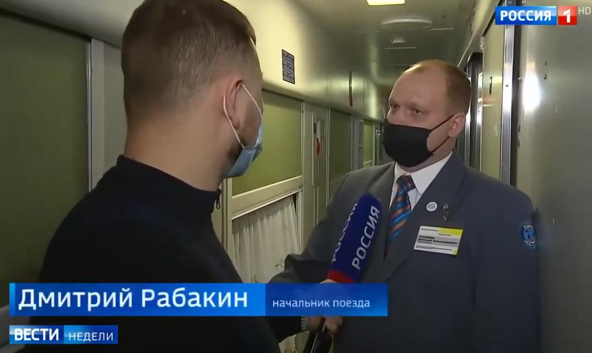 Поезда в Белоруссию - пошли