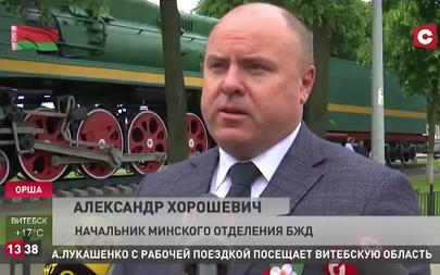 """В Оршу прибыл """"Поезд Победы"""""""