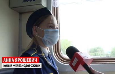 Успей прокатиться! Как работает Детская железная дорога в Минске?